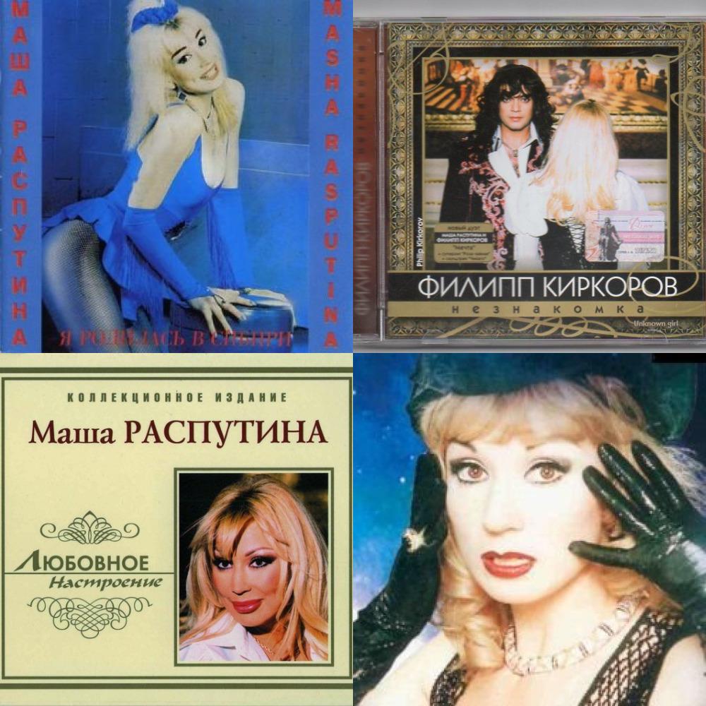 Маша Распутина биография, фото, личная жизнь (дочь), рост ...