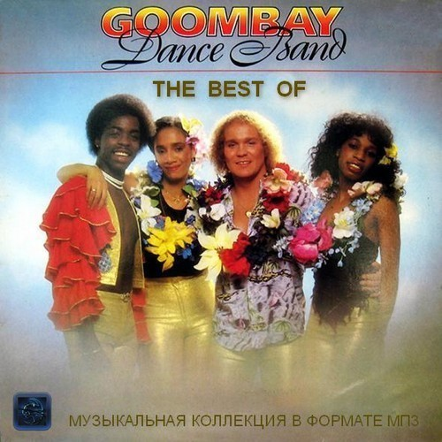 Goombay Dance Band - The Best Of (2017)
